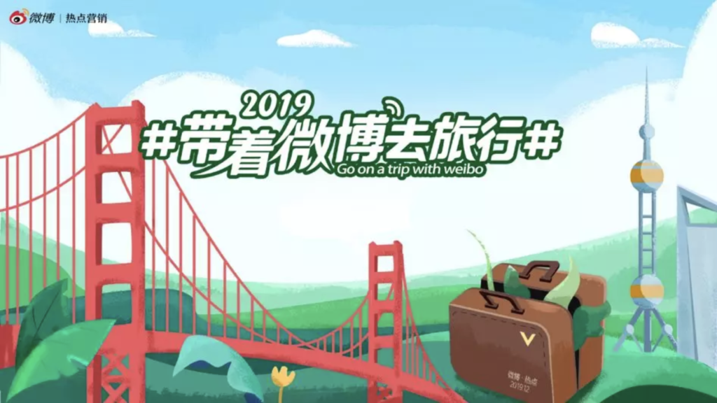 Travel content on Weibo