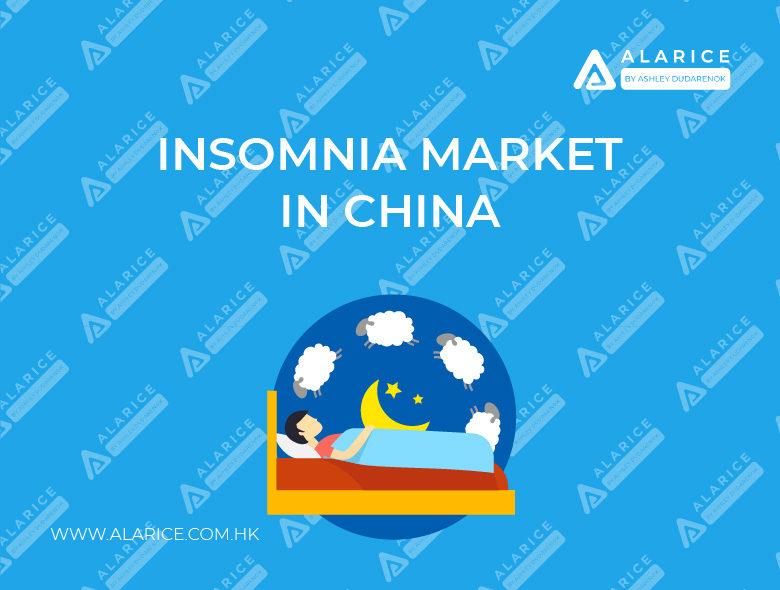 Insomnia Market in China