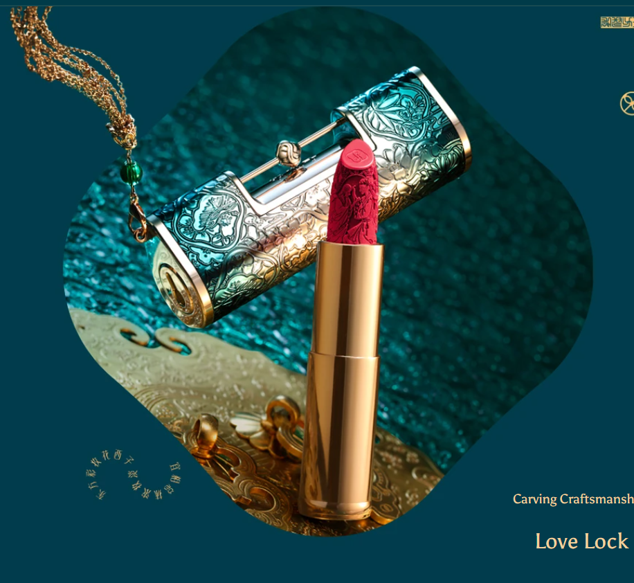 A photo of the Florasis Love Lock engraved lipstick from the brand's English website.
