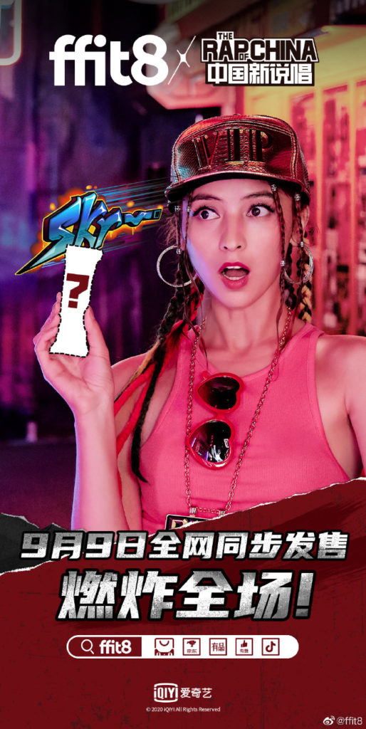 ffit8 x The Rap of China